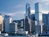 注册香港协会组织